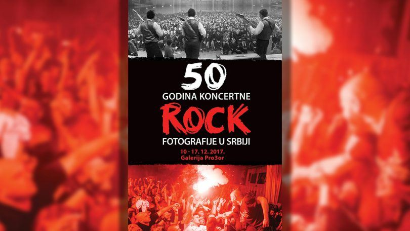 50-godina-rock-fotografije-beograd-featured