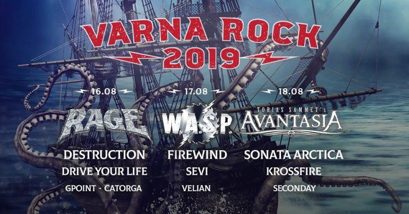 varna-rock-2019-lineup
