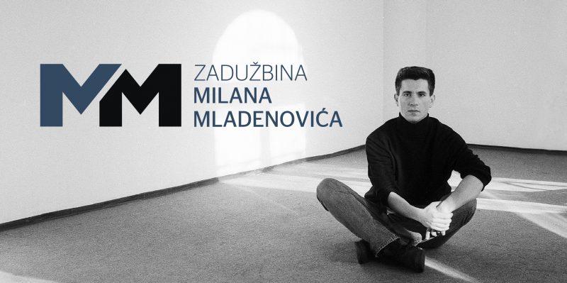 Zadužbina Milan Mladenović | Photo Aleksandar Milosavljević
